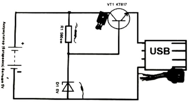 Как сделать самодельный power bank (повербанк) в домашних условиях